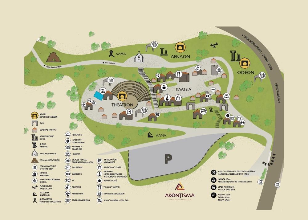 Χάρτης Ακόντισμα