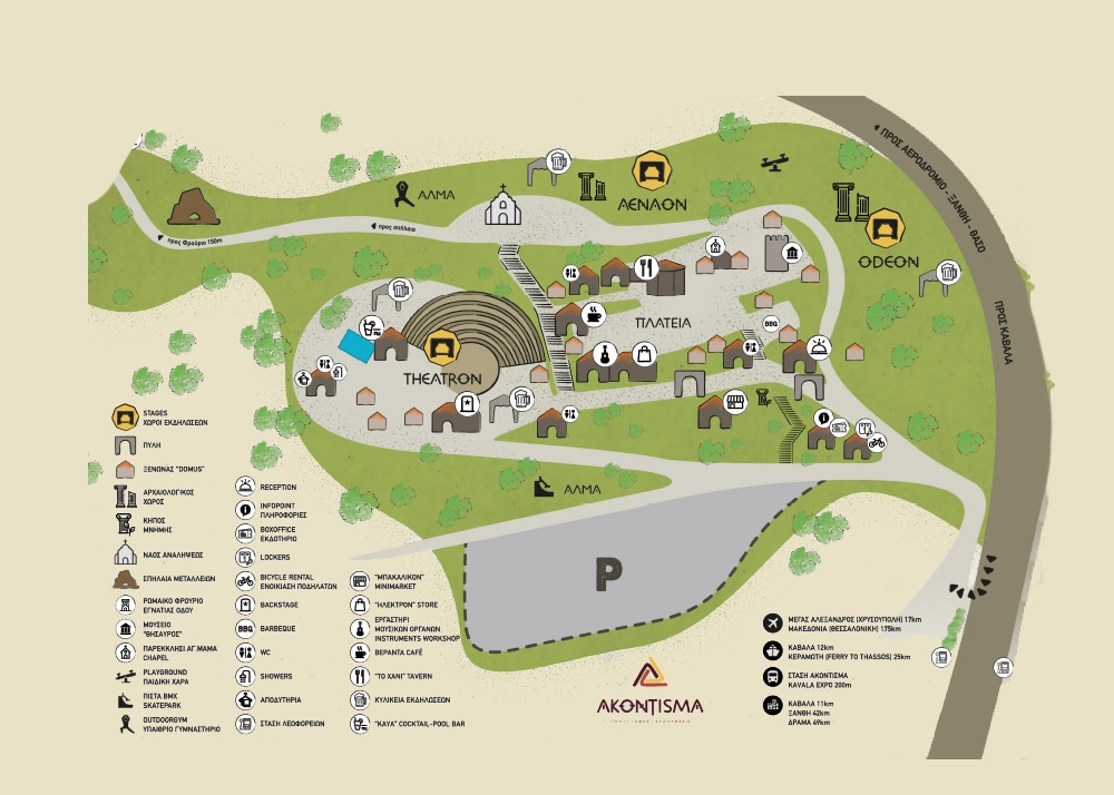 Map Homepage 1