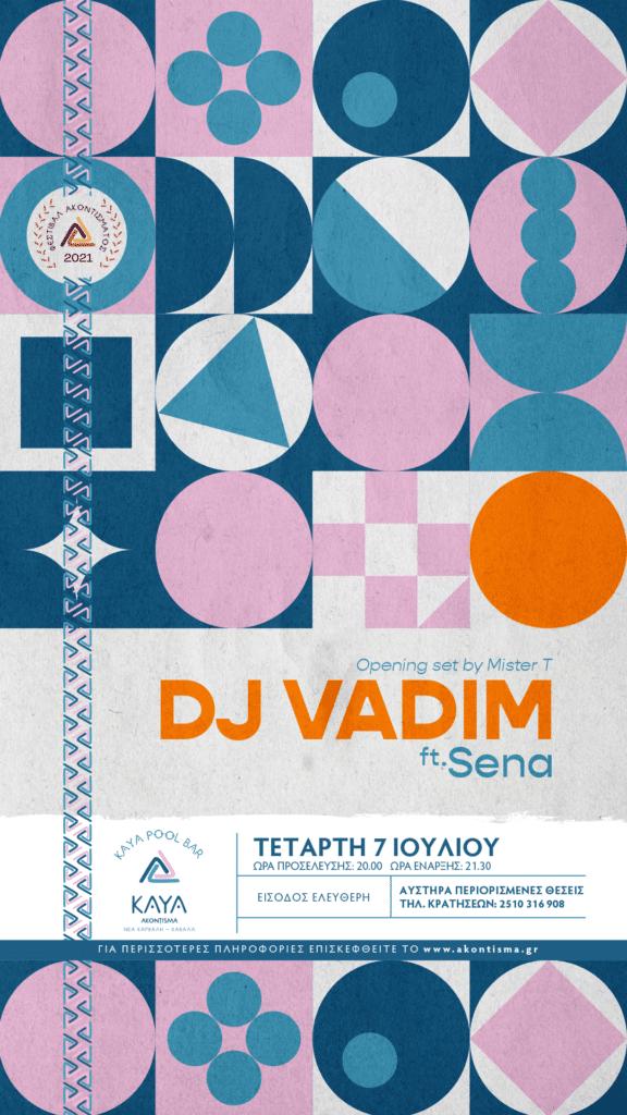 DJ Vadim STORY