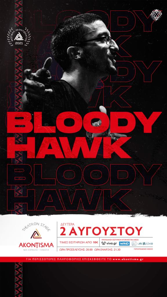 BLOODY HAWK STORY
