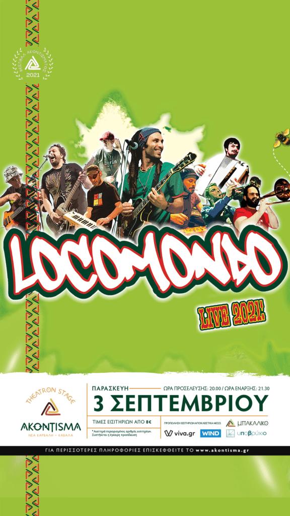 Locomondo STORY