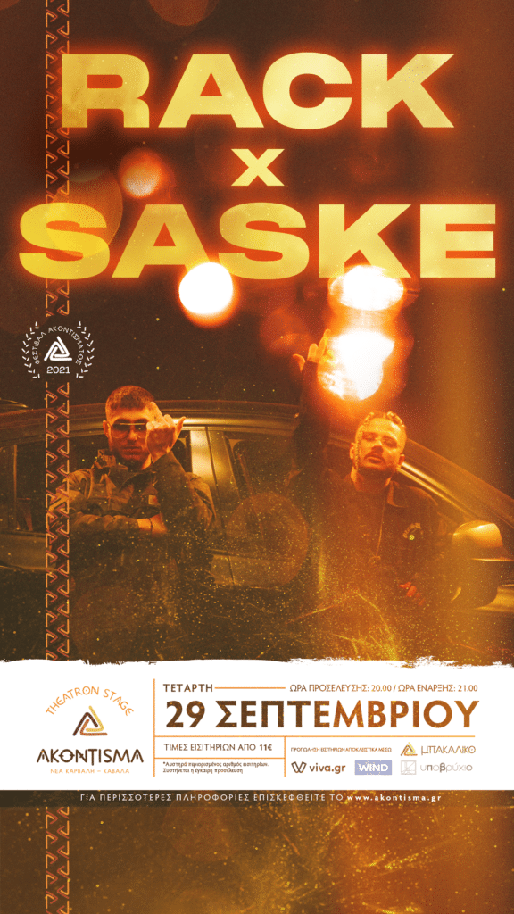 Rack X Saske STORY